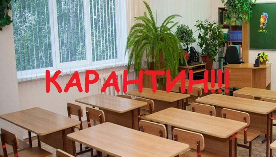 Шкільні заклади Броварів зачинено на карантин
