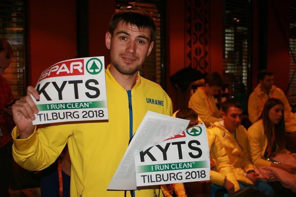 Вдалий виступ легкоатлета з Київщини на чемпіонаті світу