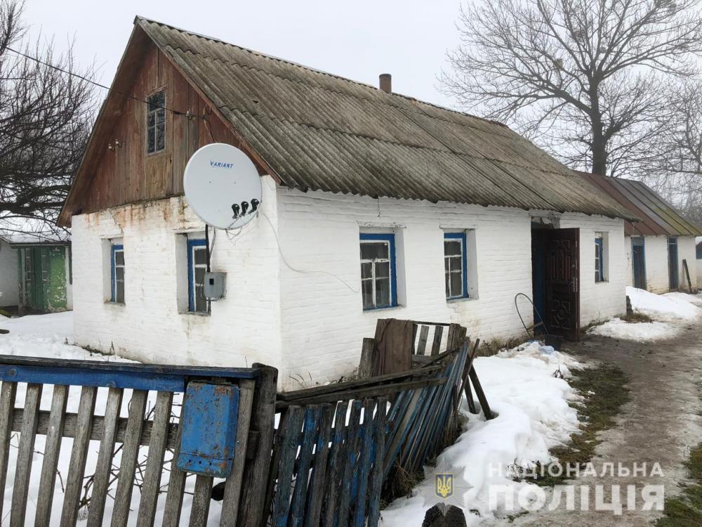 Ставищенський район: пенсіонера побили сокирою за 4 тис. грн