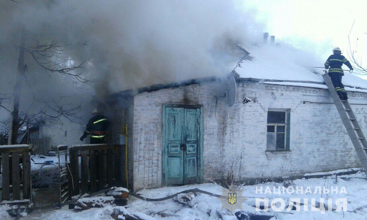 У Ржищеві чоловік побив колишню кохану та підпалив її будинок