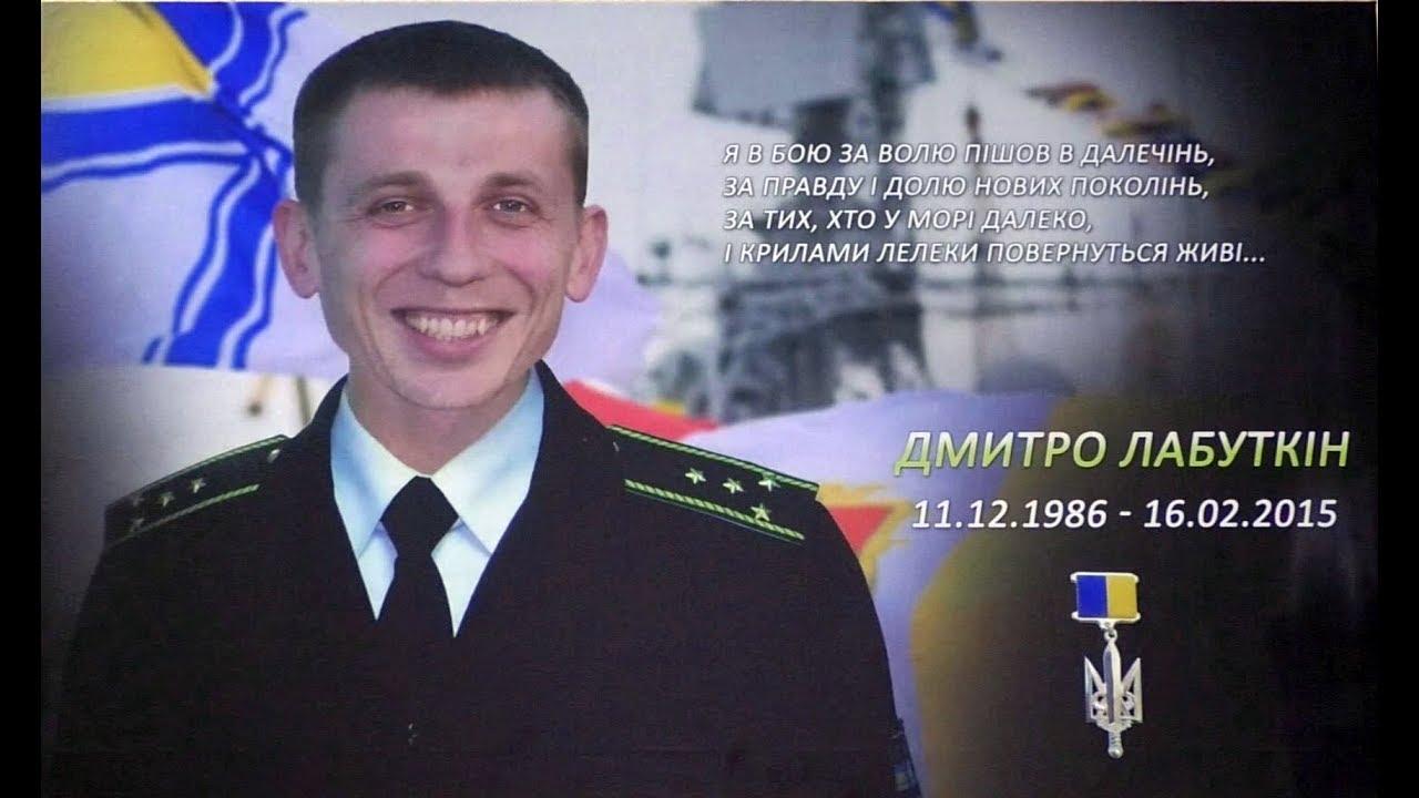 spovid-yangola-u-kamuflyazhi 16 лютого – День військового журналіста