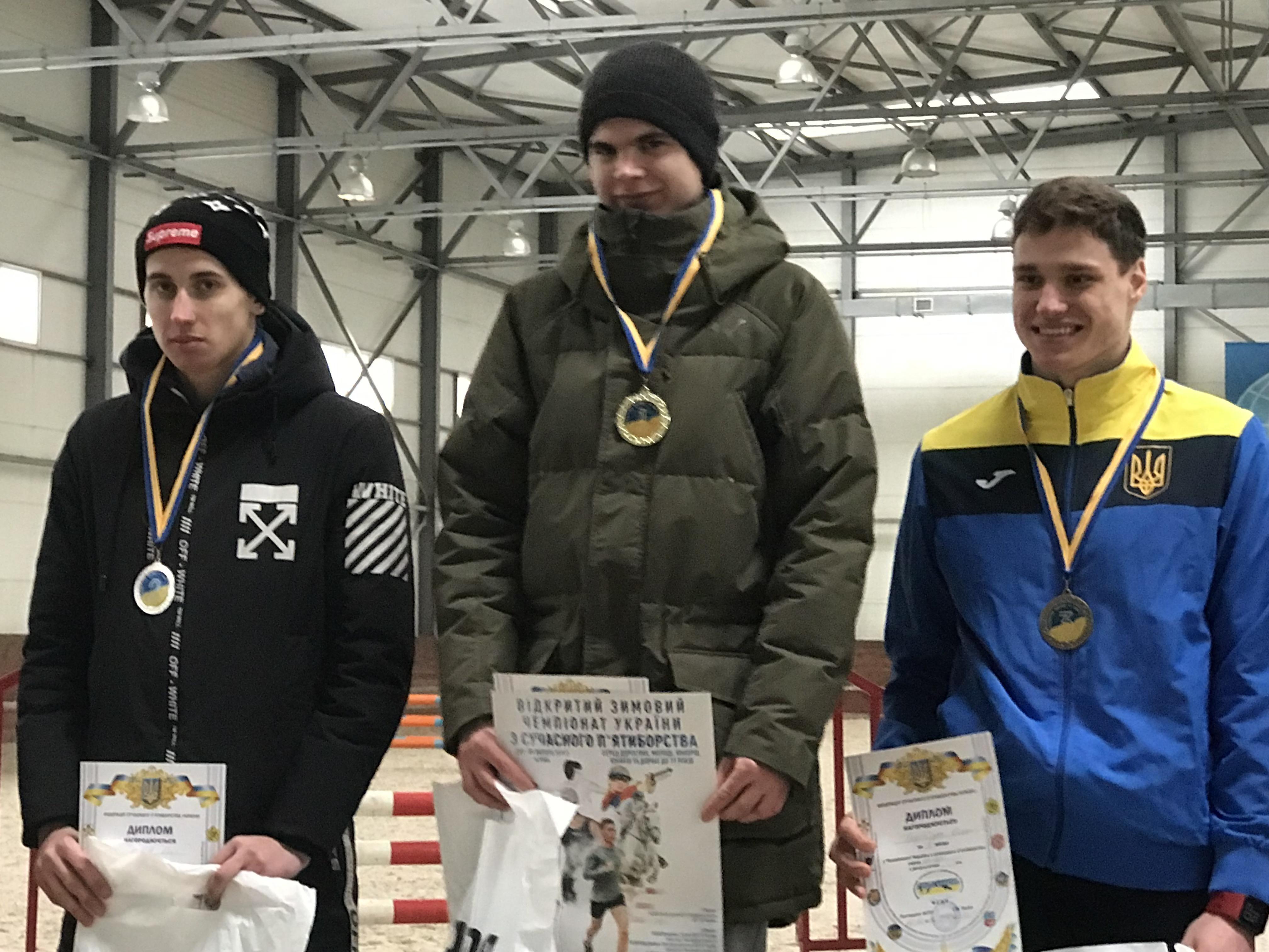 Результативний на нагороди зимовий чемпіонат України з сучасного п'ятиборства