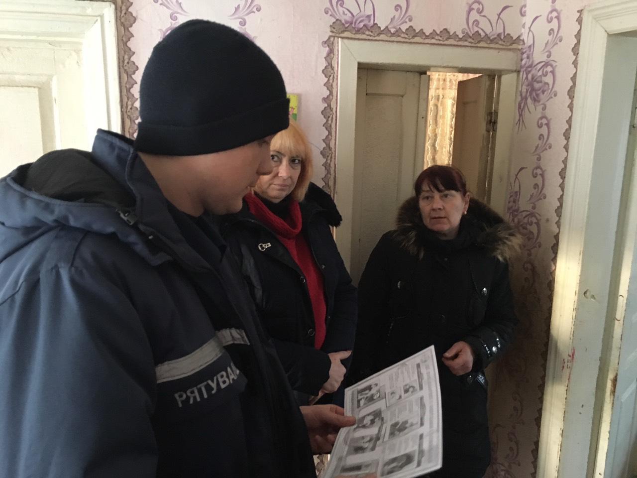 На Миронівщині рятувальники провели комплексне відпрацювання