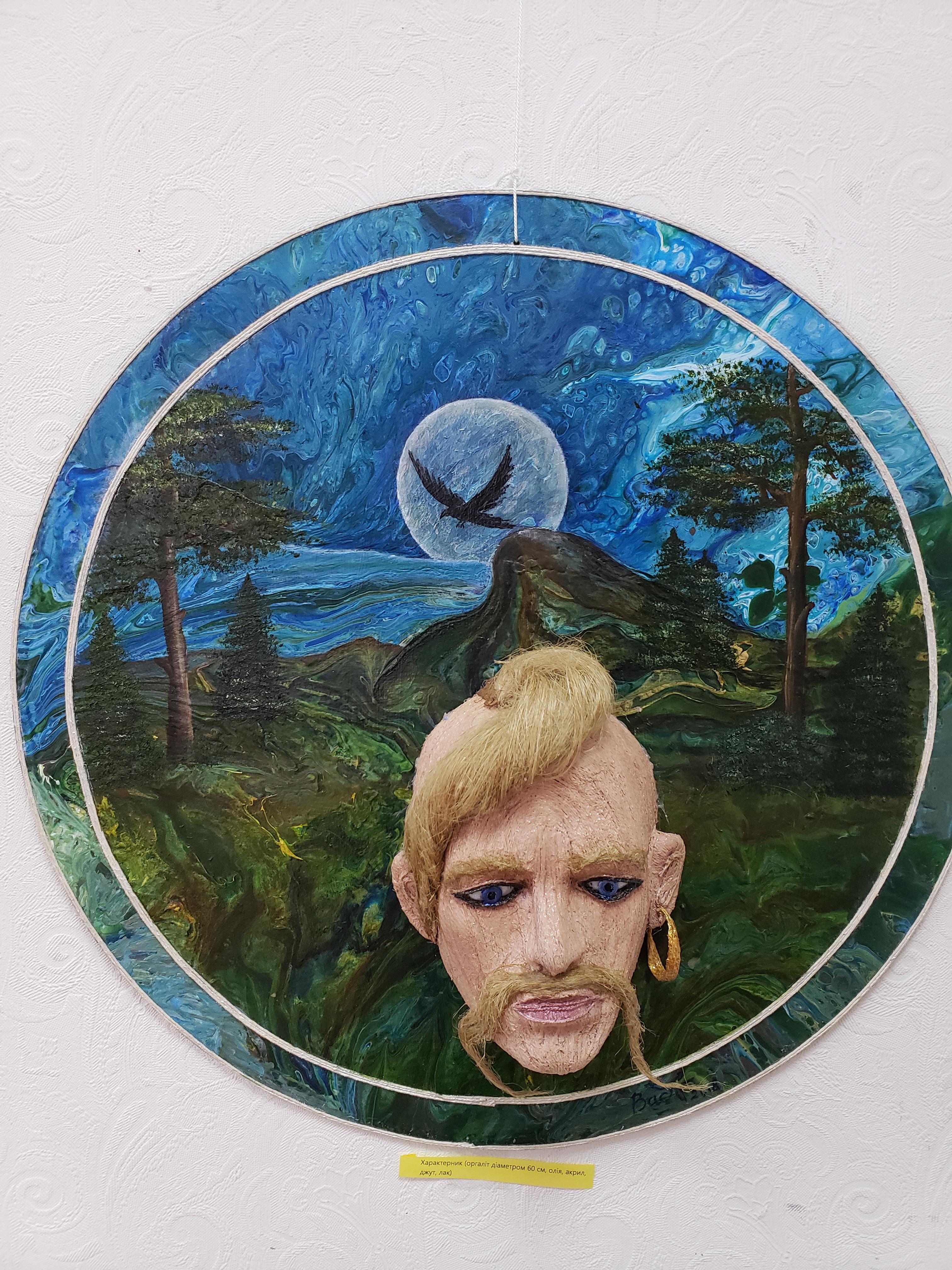 """У Броварах відкрилася виставка """"Неймовірний світ джутової філіграні та фарб"""""""