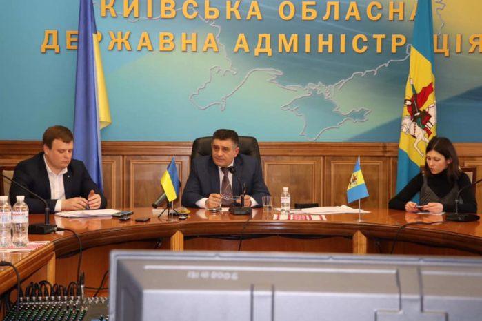 Олександр Терещук презентував програму розвитку Київщини