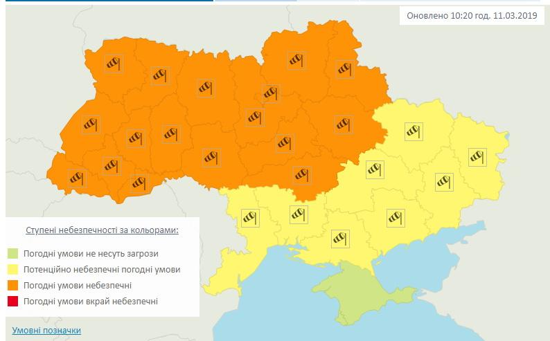 Сильні вітри охопили Україну - Укргідрометцентр, Україна, пориви, помаранчевий рівень небезпечності, погода, небезпека, київщина, вітер - 54