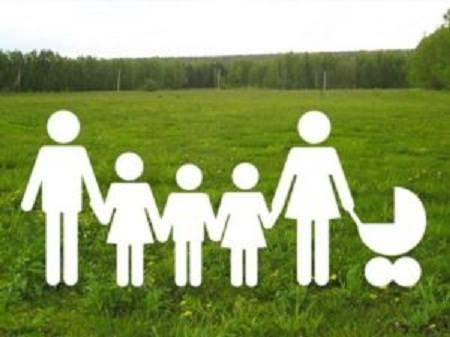 Фінансова допомога багатодітним сім'ям - Фінансова допомога, родина, Кошти, Діти, держава, виплати, Батьки - 56436519 1288973304591741 6442727965095624704 n