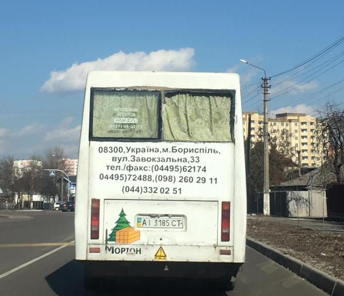 Бориспіль: маршрутка без вікна перевозила пасажирів