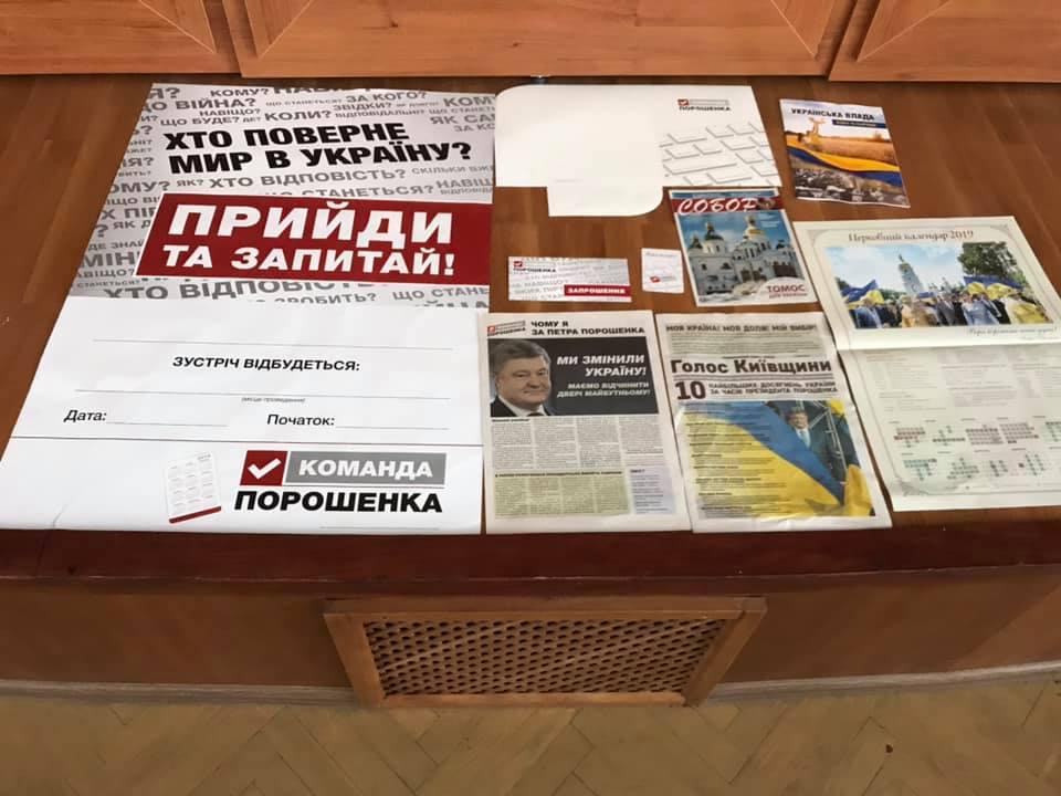Агітки за Порошенка – у ЧистоNews: на каналі 1+1 висміяли черговий політичний скандал в Ірпені