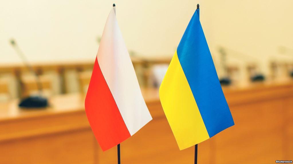 DEF37A86-516E-4D3A-8F91-3AB419CC4B1D_w1023_r1_s Мінмолодьспорту запрошує виші на програму польсько-українських проектів