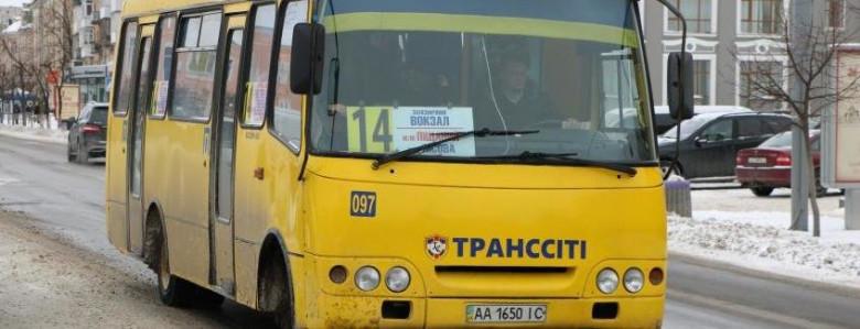 Депутати Білої Церкви не скасували рішення про збільшення плати за проїзд