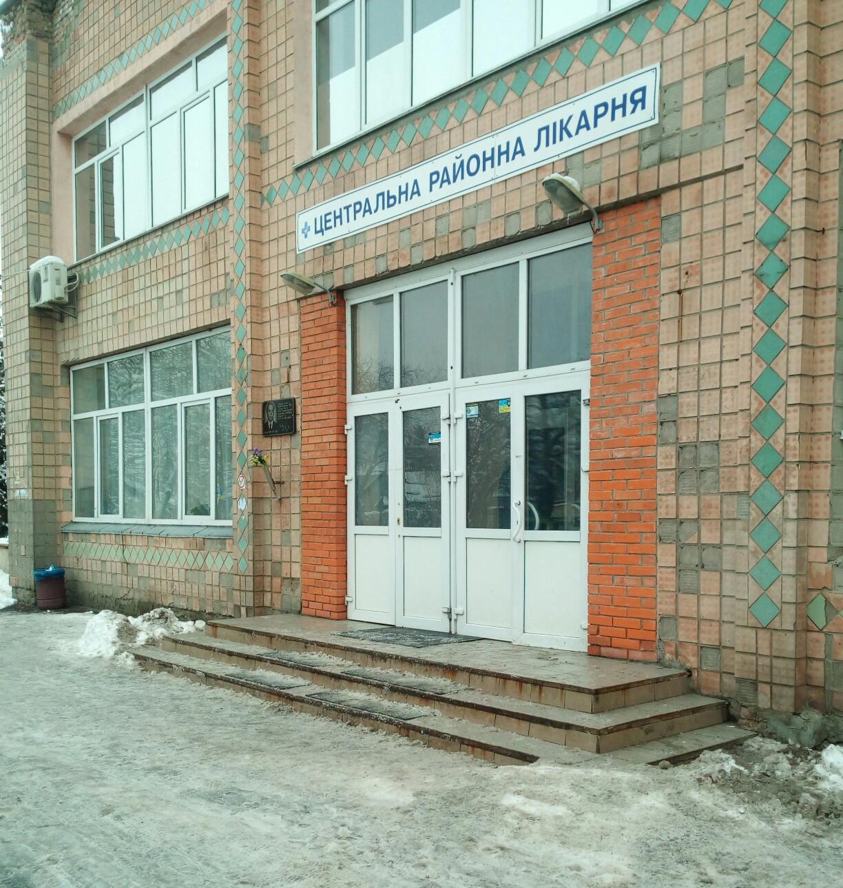 IMG_20190104_152728_540 У Бориспільській ЦРЛ відбудеться День донора