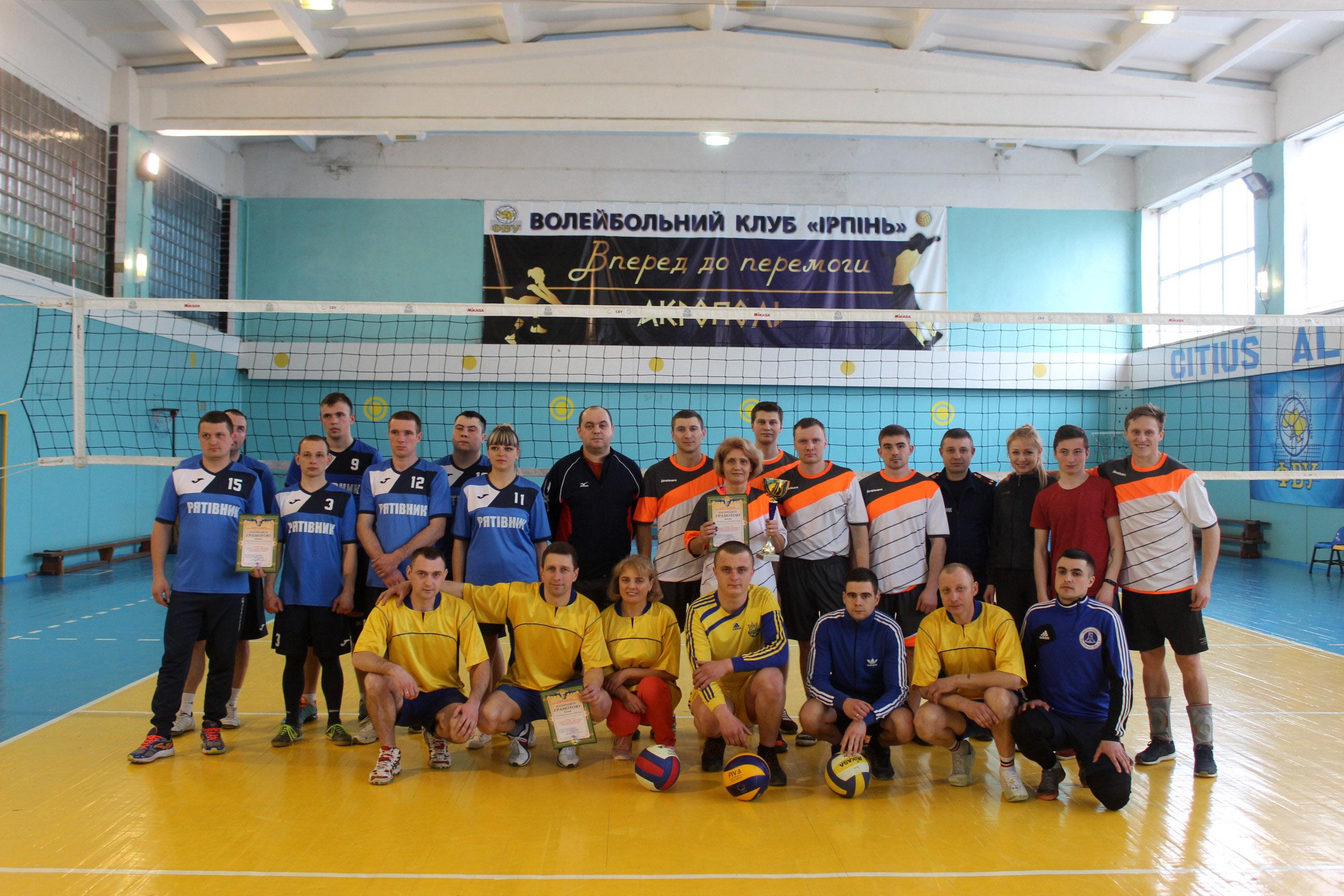 Визначилася краща волейбольна команда Київщини серед рятувальників