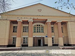 У Коцюбинському в Будинку культури правоохоронці вилучили політичні агітки