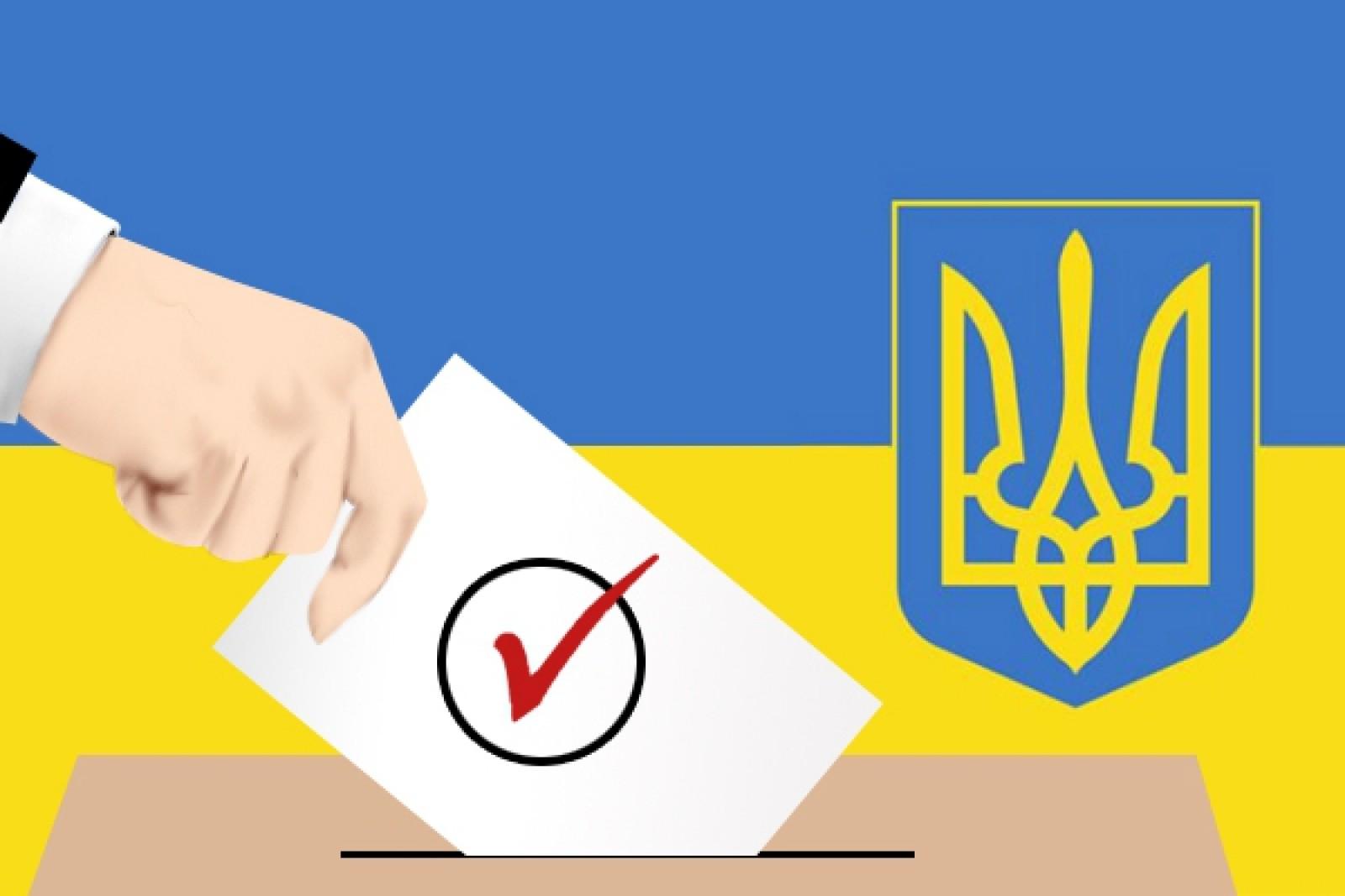 Мешканців Білоцерківщини просять перевірити свої дані у Держаному реєстрі виборців