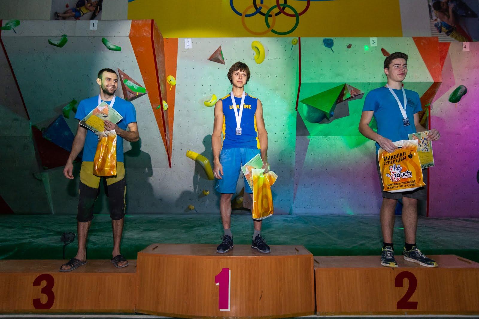 Перемога спортсмена з Українки на Кубку України