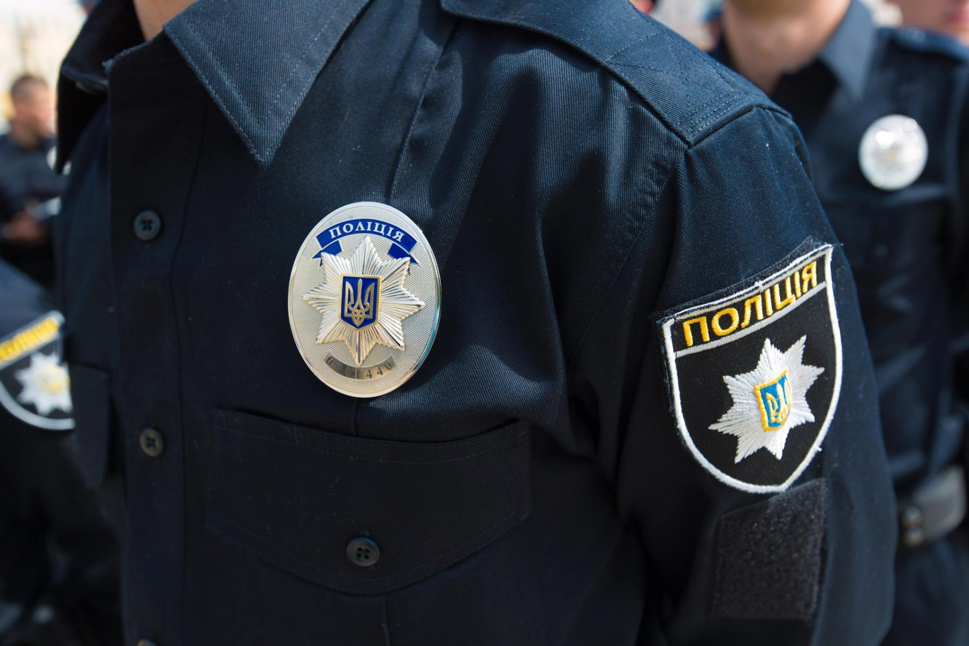 """politsiya На Переяславщині стартує операція """"Нагляд"""""""