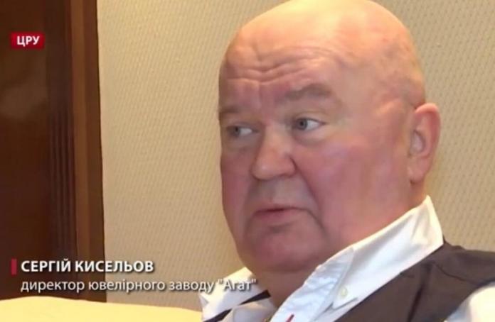 preview_w696zc1 Резонансне вбивство в Києві