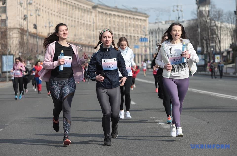 Благодійний марафон у центрі Києва