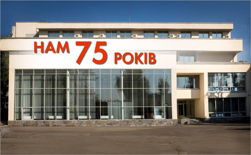 0417_Bibl_ZABOL_75 Перша книга з архітектури зберігається в Києві