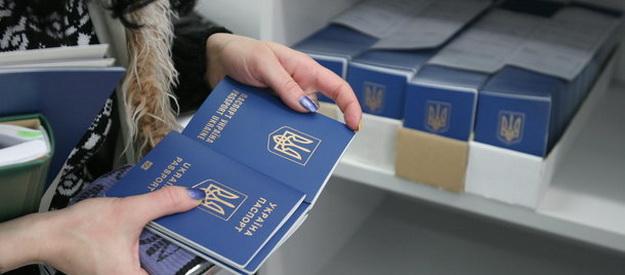Відсьогодні біометричних документів не видають - Україна, технічні роботи - 0428 Zakordonnyj pasport