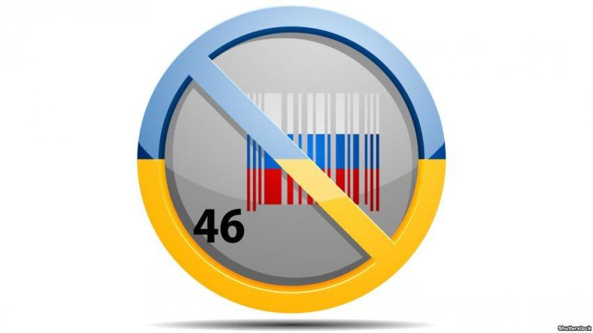 Збільшився список заборонених для імпорту російських товарів -  - 08291022993