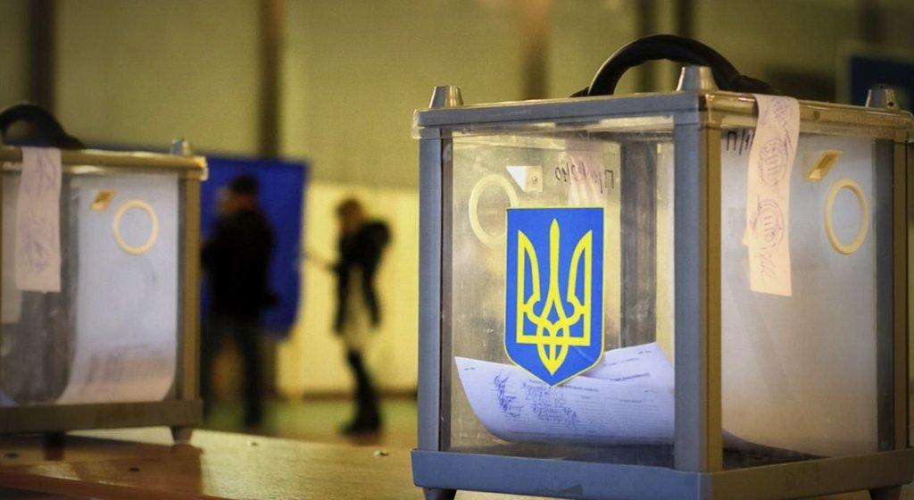 Місцеві вибори 25 жовтня відбудуться: але не по всій Україні - місцеві вибори 2020, вибори - 104 vybory