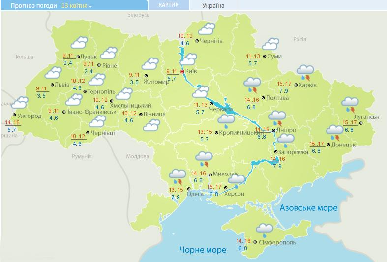 На Київщину чекають холодні вихідні, потепління прийде не раніше середи - прогноз погоди, погода - 1304 pogoda2