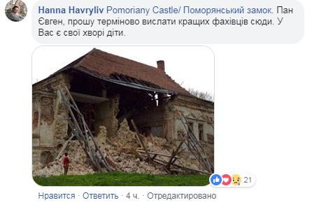 Українців обурила пропозиція міністра культури допомогти Франції - Париж, мінкультури - 1604 notrdam2