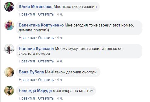 1904_poroshenko2 «Дзвінок від Президента»: Українців особисто запрошують на вибори голосом Порошенка