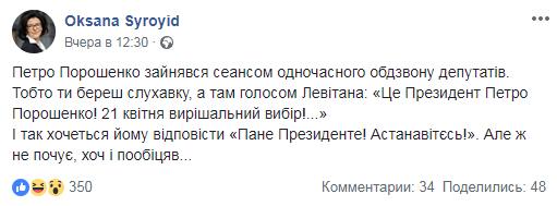 1904_poroshenko3 «Дзвінок від Президента»: Українців особисто запрошують на вибори голосом Порошенка