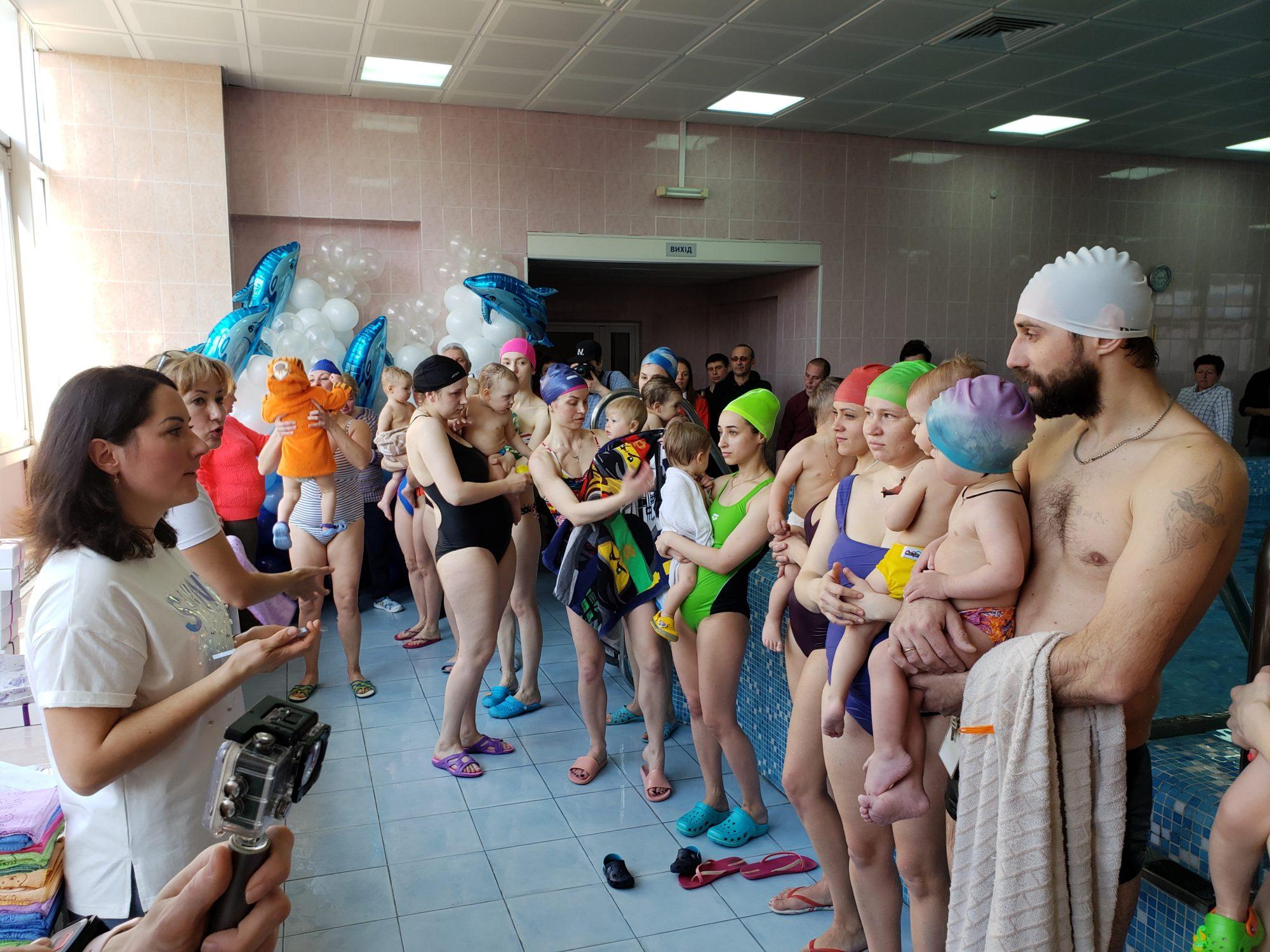 """""""Переможених не було..."""": у Броварах пройшли змагання з плавання серед немовлят"""