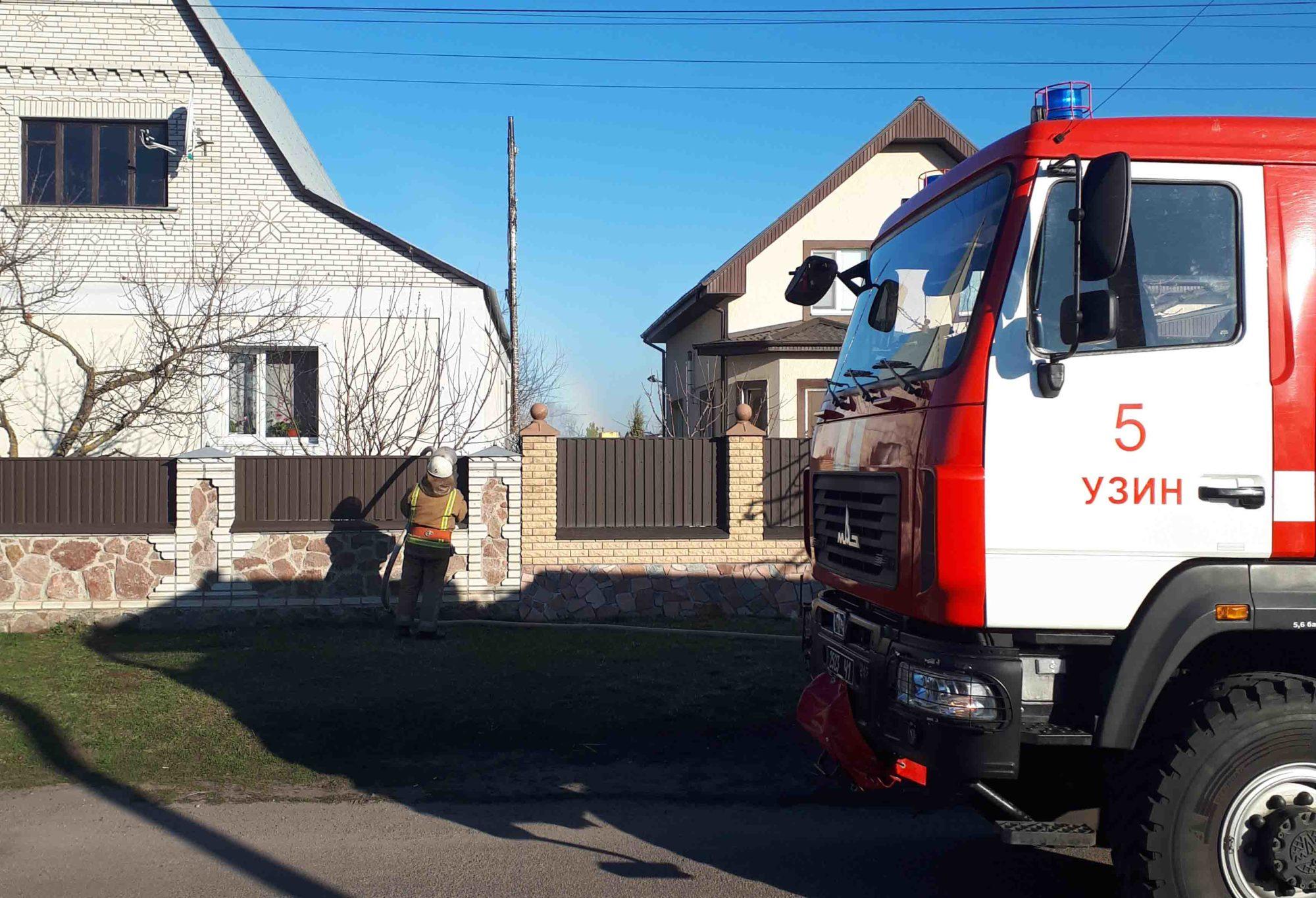 В Узині загорівся будинок - Узин, ДСНС, Білоцерківський район - 20190402 081559 2000x1366