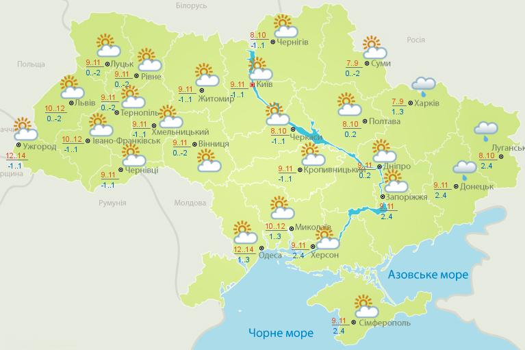 Погода на 2 квітня: сонячно і нічні заморозки - прогноз погоди, погода - 204 pogoda