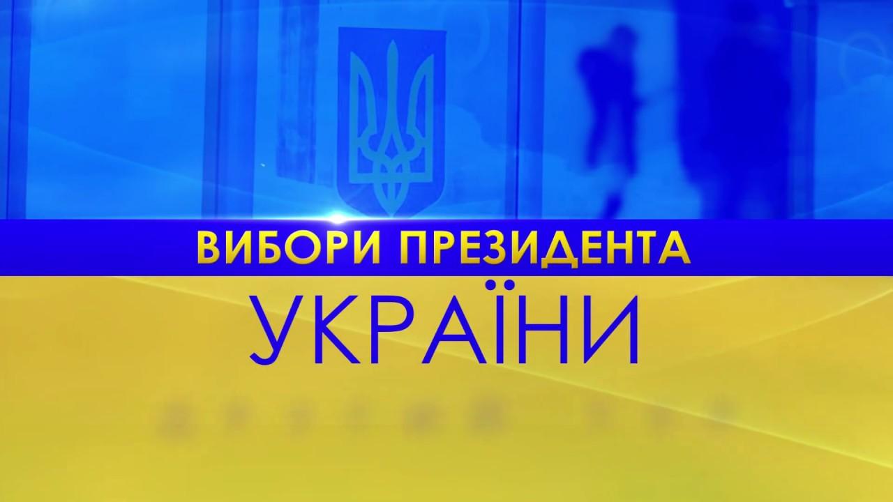 2104_kyntseva-yavka 62,26% українців взяли участь у виборах президента