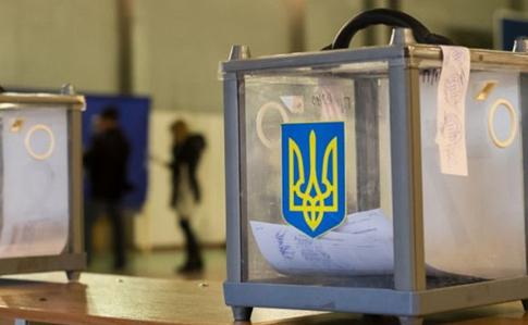 У Київській області вже проголосувало 12,61% виборців - Вибори президента України 2019, Вибори 2019, вибори - 2104 yavka vybory