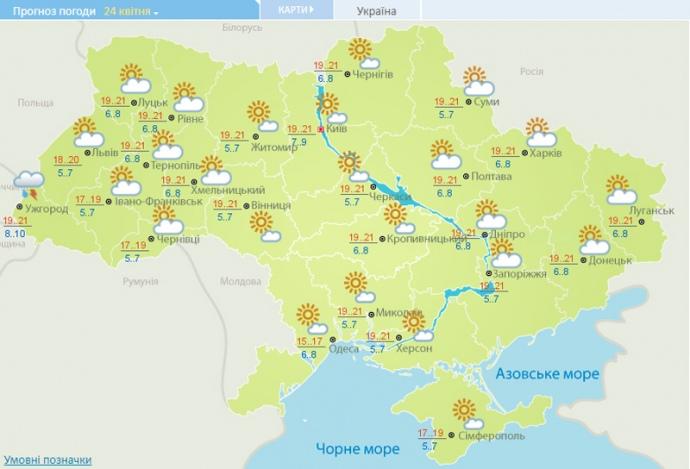 24 квітня на Київщину прийде справжнє «літо» - прогноз погоди, погода - 2304 pogoda3