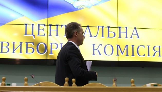 27-2-1 ЦВК офіційно призначило вибори на  21 квітня