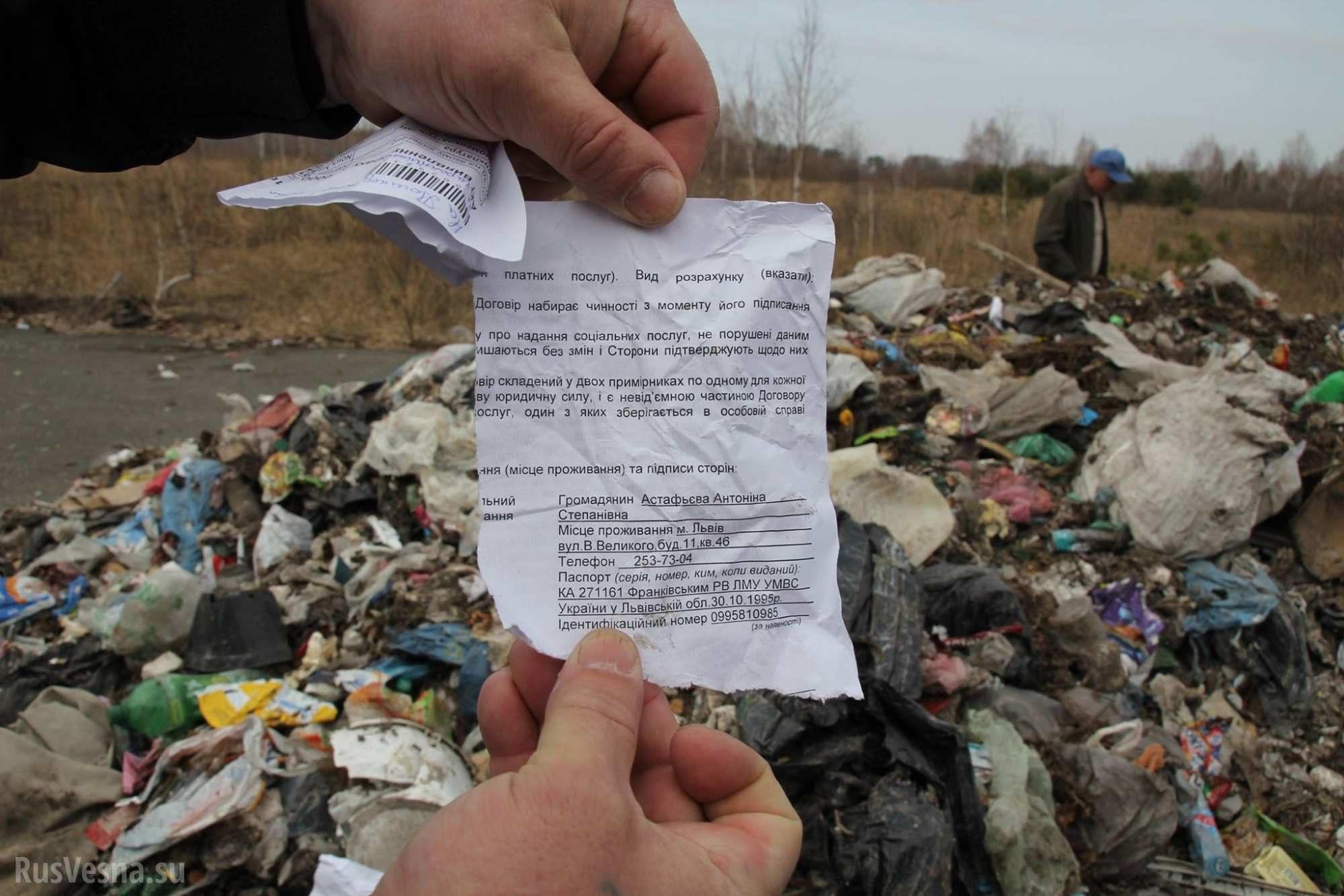 296748-2000x1333 Сміття зі Львова більше не подорожуватиме країною