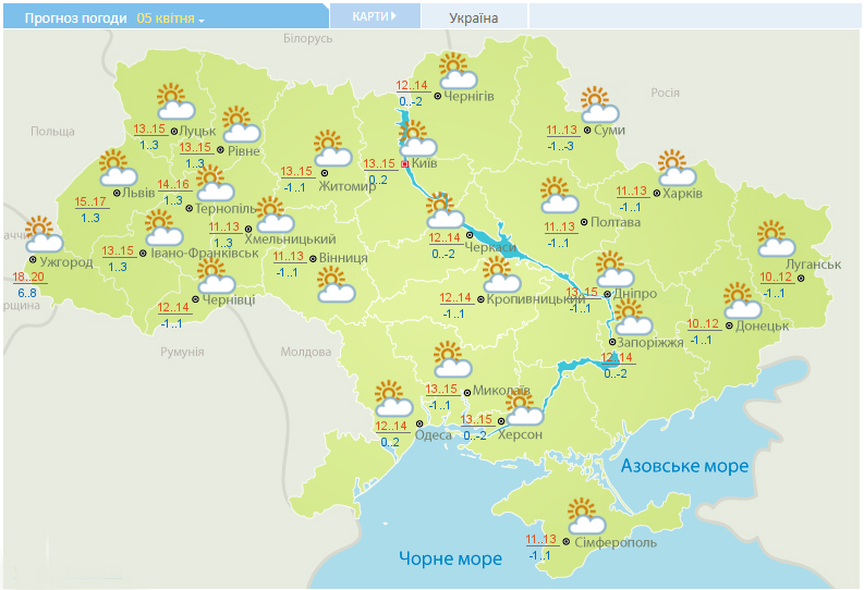 5 квітня на Київщині буде тепло і сонячно - прогноз погоди, погода - 504 pogoda2