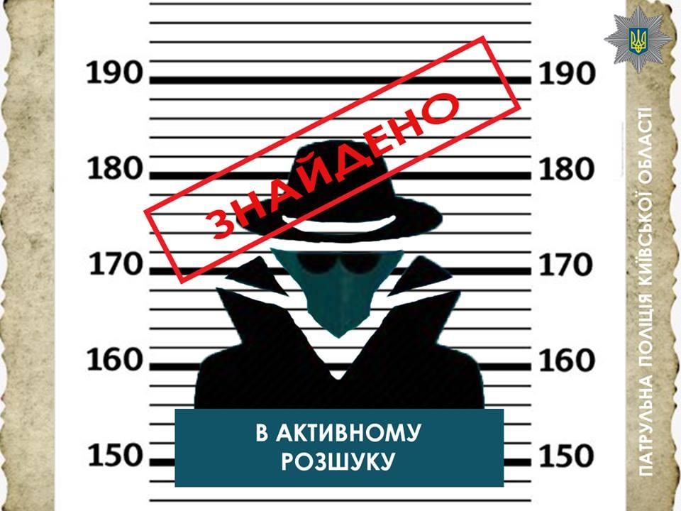 У Білій Церкві затримали двох чоловіків, які знаходились у розшуку - Патрульна поліція Білої Церкви, затримання, Біла Церква - 56306729 1368113823362207 8219843127029006336 n