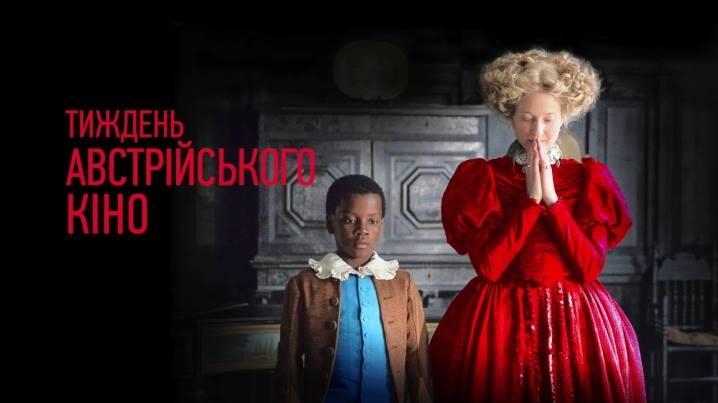 За кілька днів у Києві стартує «Тиждень австрійського кіно» -  - 56956407 381476476038150 61853477592104960 n