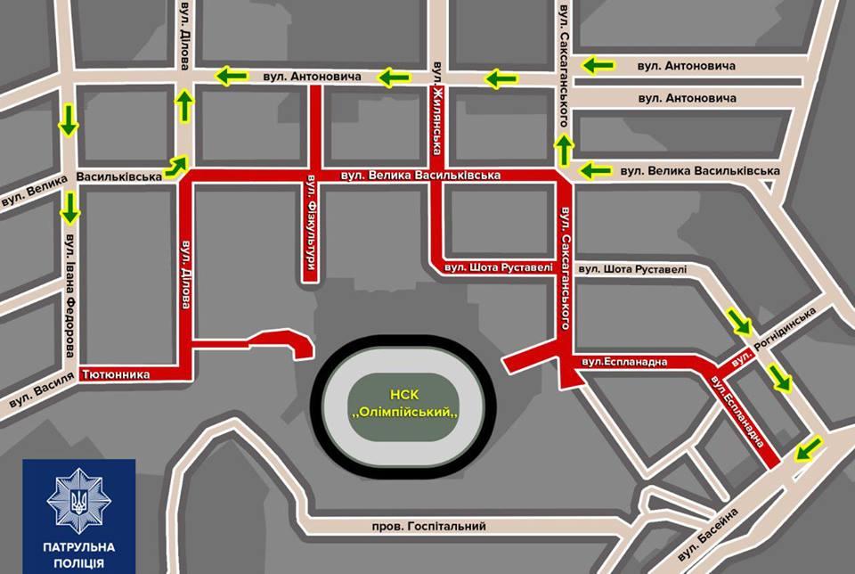 В Києві через дебати буде частково обмежено рух транспорту -  - 57155557 2275562156045639 238368245386575872 n