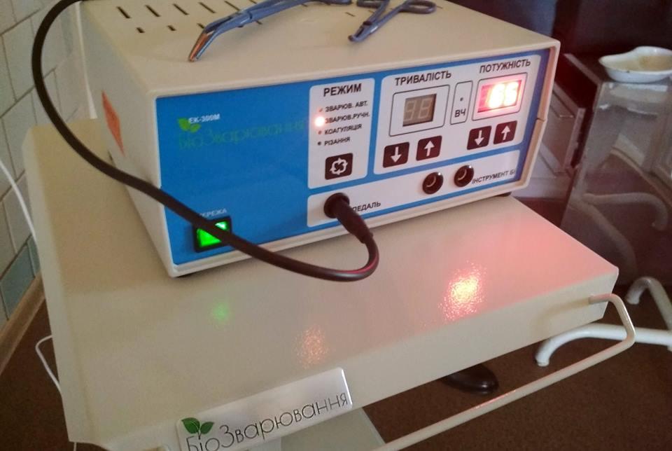 Лікарня Березані отримала нове обладнання -  - 57451127 1998023806990754 5920394293326905344 n