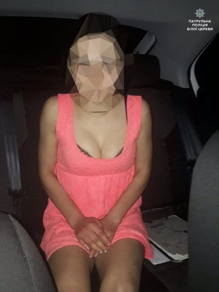 Дівчина вночі поверталась пішки з Києва додому у Васильківський район