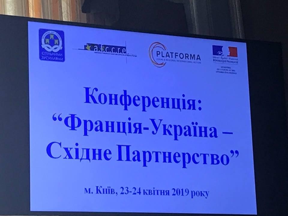 """Бровари взяли участь в міжнародній конференції """"Стратегія розвитку Східного партнерства 2020"""" -  - 58625920 284321492479552 6373522332421455872 n"""