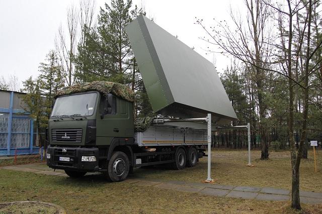 На Київщині відкрили космічну обсерваторію -  - 7583866af0dd620810c7dffa659667fe