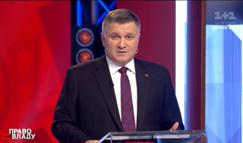 Арсен Аваков: у Василькові розіслано повістки на допит 1500 особам