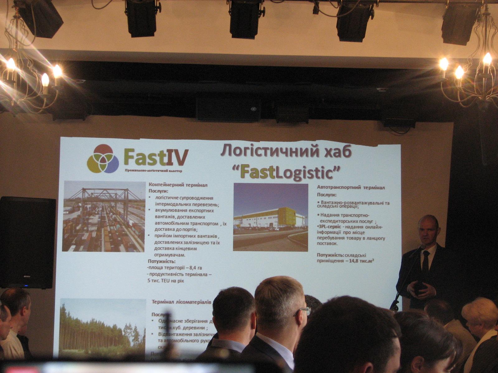 У Фастові відбулись засновчі збори промислово-логістичного кластеру «FastIV» (ФОТО, ВІДЕО) - Фастів - IMG 2752