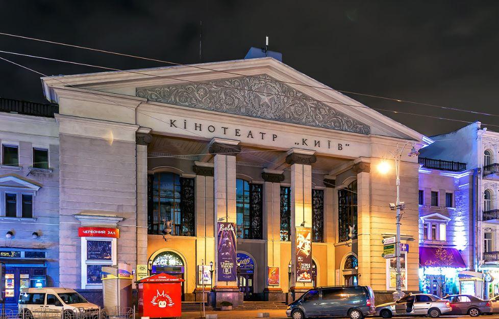 Kinoteatr-Kyyiv У столиці готуються до 48-го Київського міжнародного кінофестивалю «Молодість»